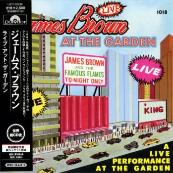 James Brown - Live At The Garden (1967) [Japanese Reissue Limited Edition 2007]