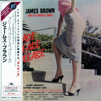 James Brown & The Famous Flames - Please, Please, Please [Japanese Remastered Limited Edition] (1958/2003)