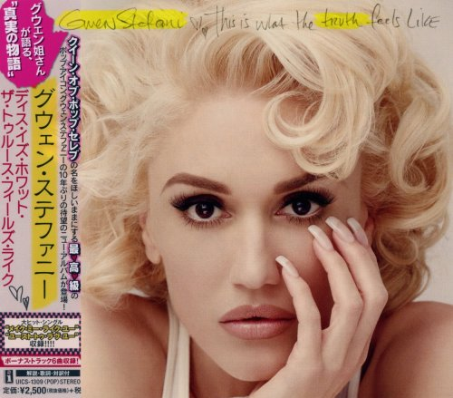 Gwen Stefani - This Is What The Truth Feels Like [Japanese Edition] (2016)