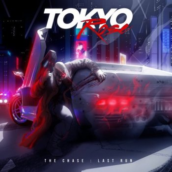Tokyo Rose - The Chase: Last Run (2017)