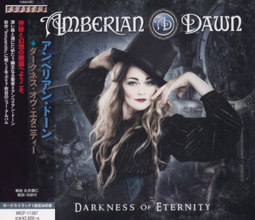 Amberian Dawn - Darkness Of Eternity [Japanese Edition] (2017)