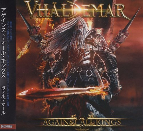 Vhaldemar - Against All Kings [Japanese Edition] (2017)