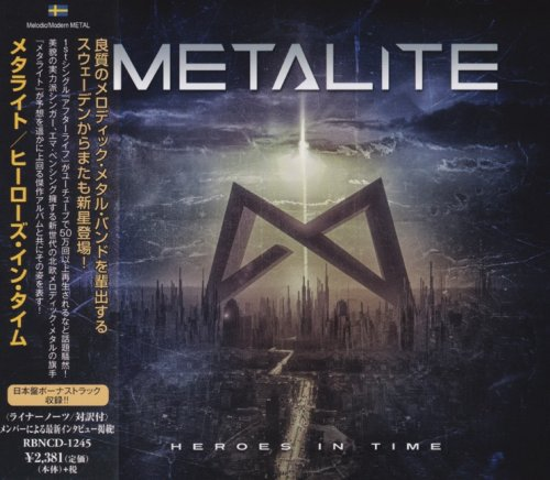 Metalite - Heroes In Time [Japanese Edition] (2017)