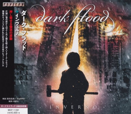 Dark Flood - Inverno [Japanese Edition] (2014) [2017]