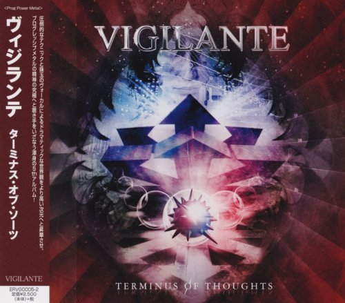 Vigilante - Terminus Of Thoughts [Japanese Edition] (2017)