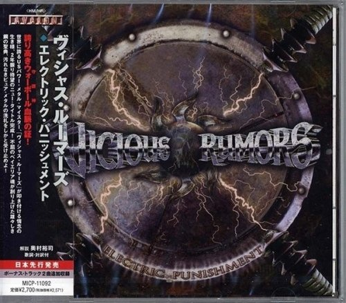 Vicious Rumors - Electric Punishment [Japanese Edition, 1st Press] (2013)