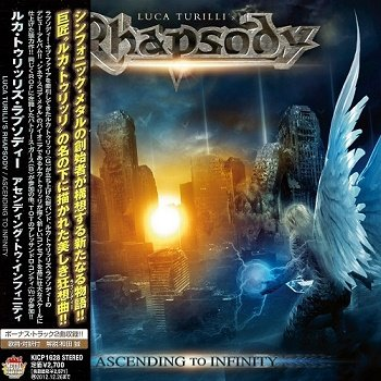 Luca Turilli's Rhapsody - Ascending To Infinity (Japan Edition) (2012)