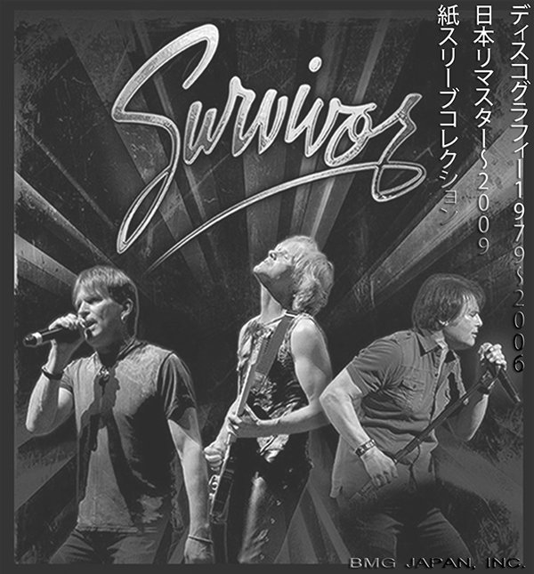 SURVIVOR «Discography 1979-2006» (9 x CD • Japan Remastered Press • 2009)