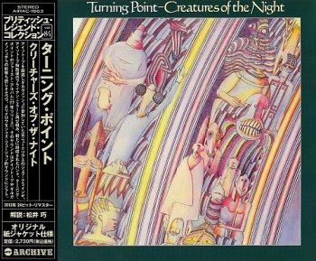 Turning Point - Creatures Of The Night (1977)