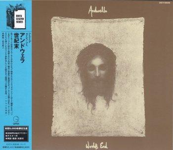 Andwella - World's End (1970)