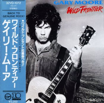 Gary Moore - Wild Frontier (Japanese) - 1987 (2008)