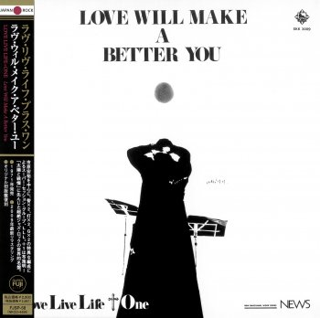 Love Live Life + One - Love Will Make A Better You (1971)