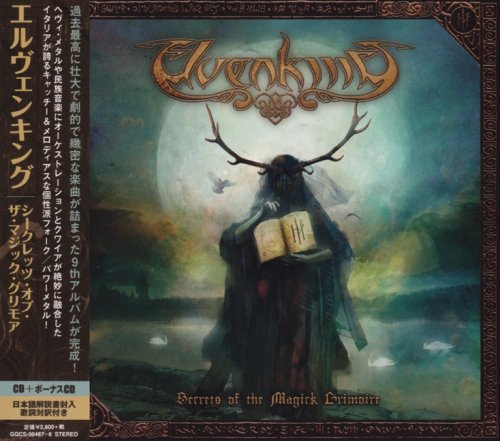 Elvenking - Secrets Of The Magick Grimoire (2CD) [Japanese Edition] (2017)