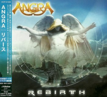Angra - Rebirth (Japan Edition) (2001)