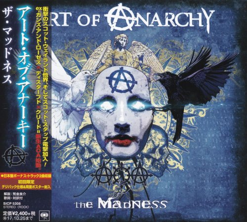 Art Of Anarchy - The Madness [Japanese Edition] (2017)