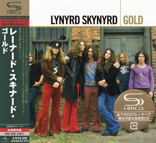 Lynyrd Skynyrd - Gold (2CD) [Japanese Edition] (2006)