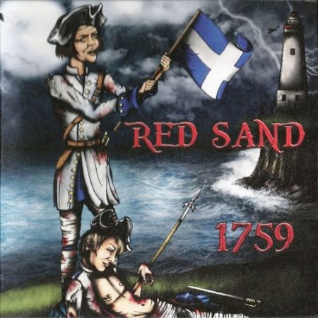 Red Sand - 1759  2016