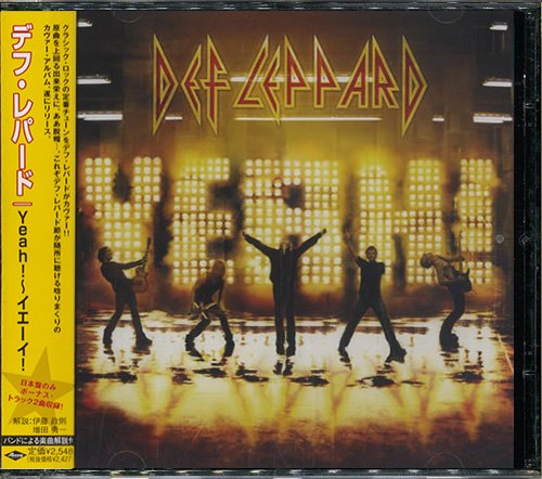 DEF LEPPARD «Discography 1980-2015» (12 x CD • Japan 1st Press • Issue 1987-2015)