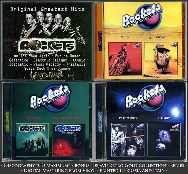 ROCKETS ?Discography from Russia CD Maximum? (5 x CD ? Unofficial Release 2000)