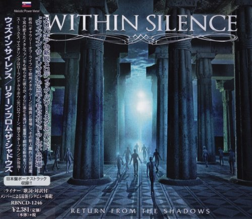 Within Silence - Return From The Shadows [Japanese Edition] (2017) [2018]
