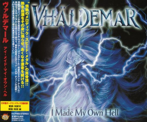Vhaldemar - I Made My Own Hell [Japanese Edition] (2003)