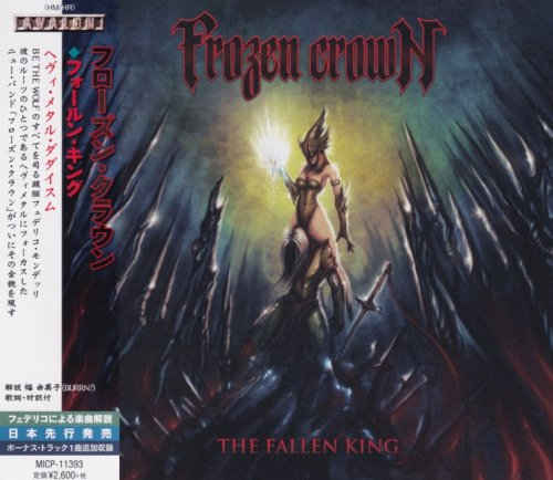 Frozen Crown - The Fallen King [Japanese Edition] (2018)