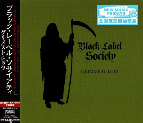 Black Label Society - Grimmest Hits [Japanese Edition] (2018)
