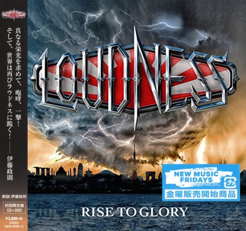 Loudness - Rise To Glory [Japanese Edition] (2018)