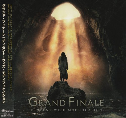 Grand Finale - Descent With Modification [Japanese Edition] (2018)