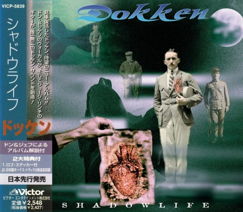 Dokken - Shadowlife [Japanese Edition] (1997)