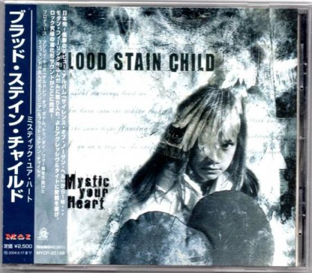 Blood Stain Child - Mystic Your Heart (2003)