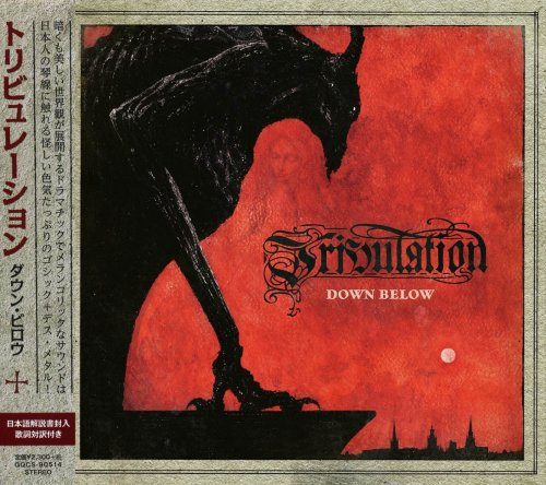 Tribulation - Down Below [Japanese Edition] (2018)