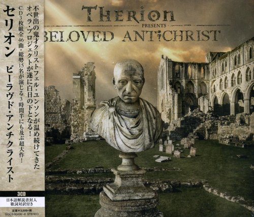 Therion - Beloved Antichrist (3CD) [Japanese Edition] (2018)