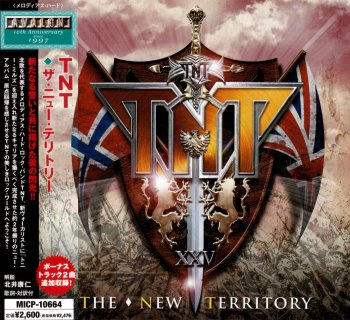 TNT - The New Territory (2007)