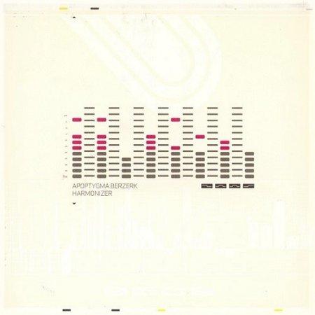 Apoptygma Berzerk - Harmonizer (2002)