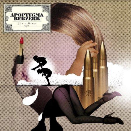 Apoptygma Berzerk - Sonic Diary (2CD) 2006