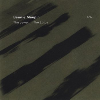 Bennie Maupin - The Jewel In The Lotus 1974 [Remastered] (2007)