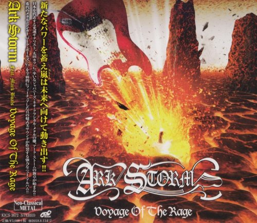 Ark Storm - Voyage Of The Rage [Japanese Edition] (2018)