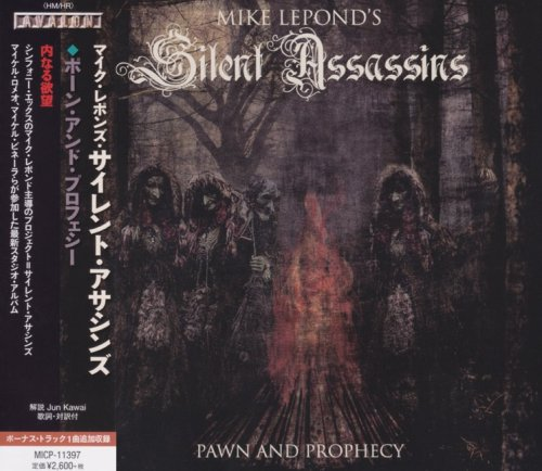 Mike LePond's Silent Assassins - Pawn and Prophecy [Japanese Edition] (2018)