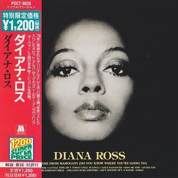 Diana Ross - Diana Ross (Japan Edition) (1997)
