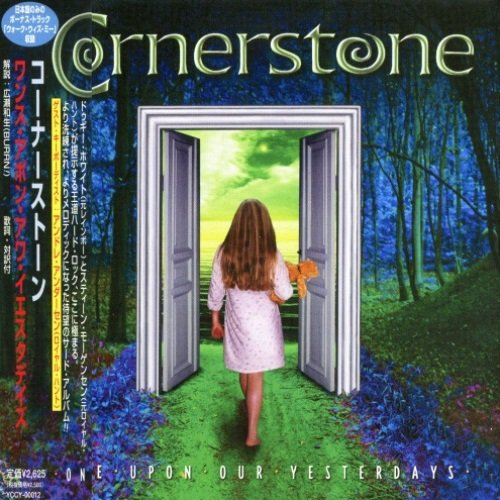 Cornerstone - Once Upon Our Yesterdays (2003) [Japan Edit.]