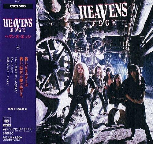 Heavens Edge - Heavens Edge [Japanese Edition, 1st press] (1990)