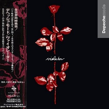 Depeche Mode - Violator (Japan Edition) (1990)