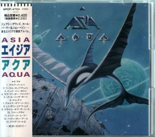 Asia - Aqua [Japanese Edition, Japan 1st press] (1992)
