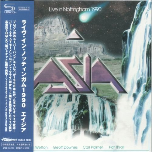 Asia - Live In Nottingham 1990 [Japanese Edition] (2009)