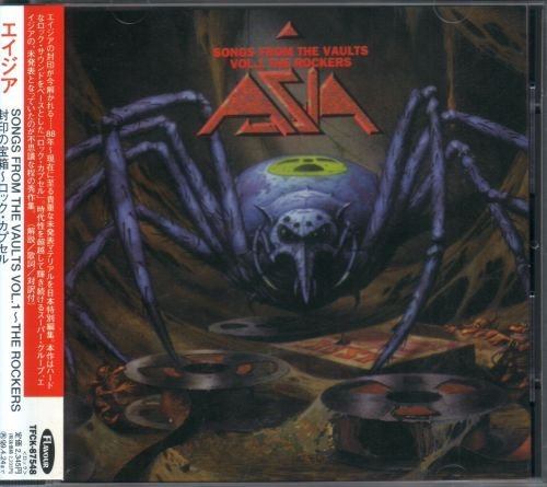 Asia - Songs From The Vaults Vol.1 - The Rockers [Japanese Edition, 1st press] (1997)