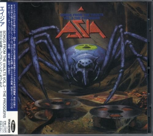 Asia - Songs From The Vaults Vol.2 - The Proggers [Japanese Edition, 1st press] (1997)