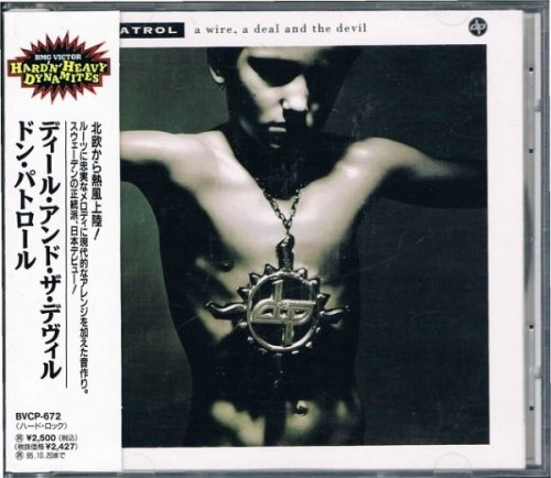 Don Patrol - A Wire, A Deal And The Devil [Japanese Edition, 1st press] (1992)