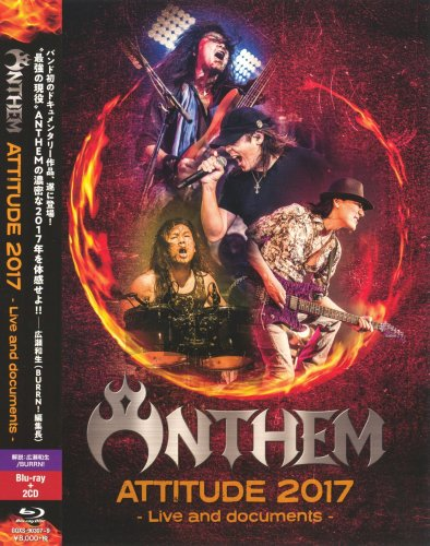 Anthem - Attitude 2017: Live and Documents (2CD) [Japanese Edition] (2018)