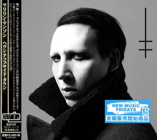 Marilyn Manson - Heaven Upside Down [Japanese Edition] (2017)